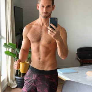 Damn! The Max Emerson NUDES Revealed